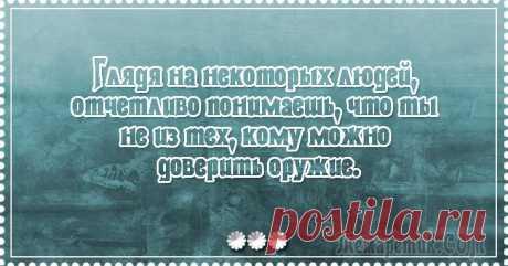Анекдоты в открытках))                                          https://umoritelno.com/1086709854257285941/svezhie-anekdoty-...