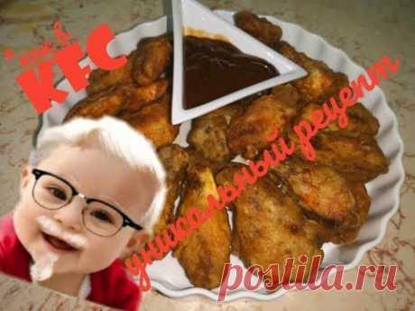 Крылышки как в KFC только вкуснее (в су вид / Sous Vide ) от кулинарного Шоу Жарь Пей