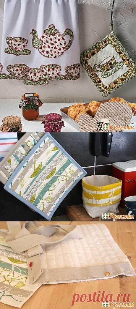 Прихватки пэчворк: лоскутное шитье для любимой кухни | Хвастуны и хвастушки