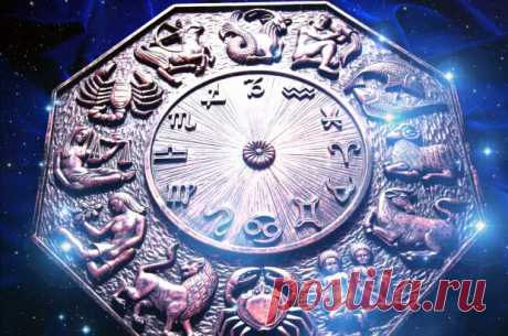 Общий гороскоп на август 2018: прогноз для каждого знака Зодиака