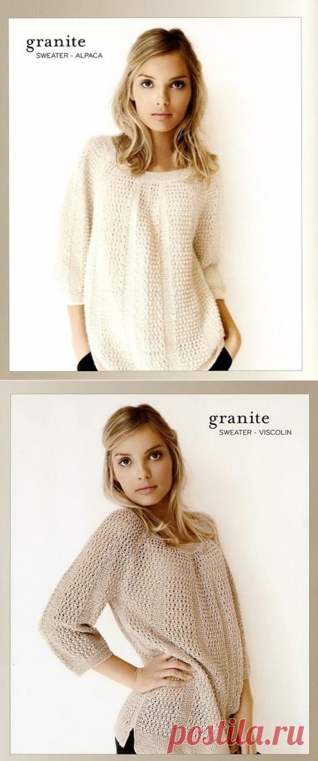 Пуловер Granite от Helga Isager