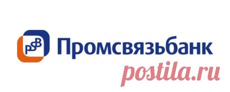 Ипотека без первоначального взноса: 6 банков Новизна Свердловской области