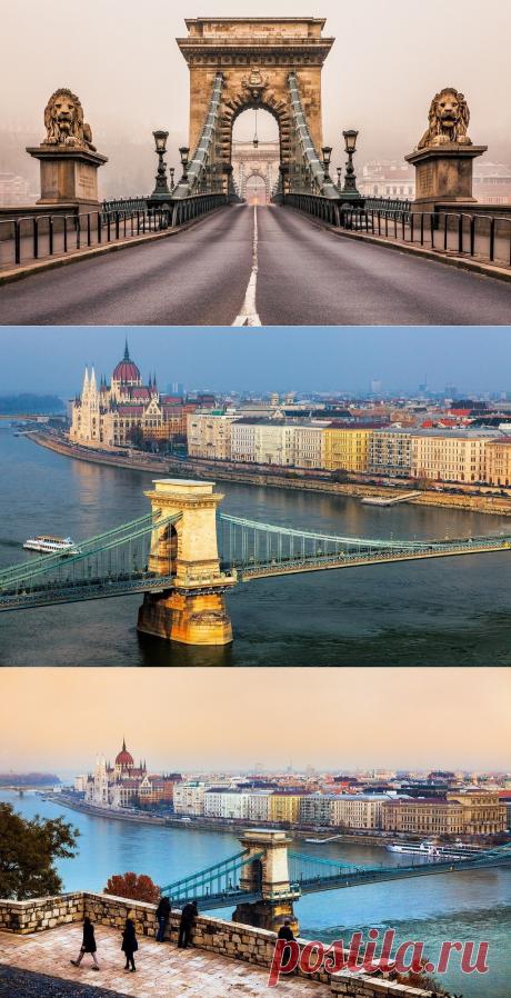 Будапешт, Венгрия — Вокруг Мира