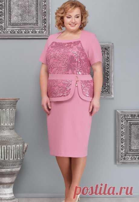 Платье, Надин-Н, 1475-1 розовый Официальный интернет магазин Дама бай
