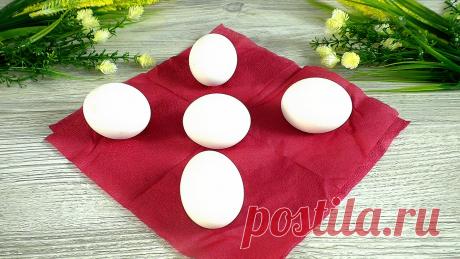 Уже много лет крашу яйца без краски и красителей. Простой и легкий способ покраски яиц на пасху 2021 В преддверие праздника Пасхи я хочу поделиться интересным рецептам окрашивания яиц. Без... Читай дальше на сайте. Жми подробнее ➡