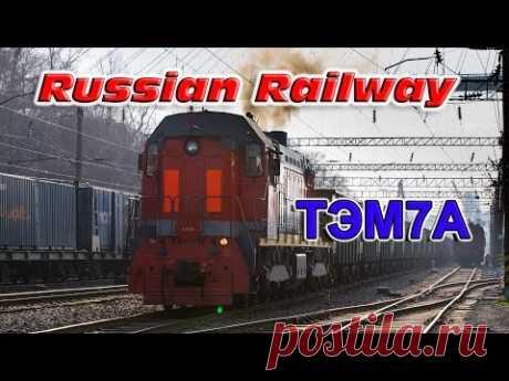 Diesel Locomotive pulls freight train in the Port for loading / Тепловоз тянет состав в порт - YouTube