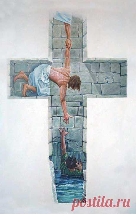 """""""Многие скажут Мне в тот день: Господи! Господи! не от Твоего ли имени мы пророчествовали? и не Твоим ли именем бесов изгоняли? и не Твоим ли именем многие чудеса творили? И тогда объявлю им: Я никогда не знал вас; отойдите от Меня, делающие беззаконие."""" (Матф.7:22-23)"""