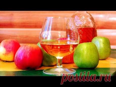 Рецепт кальвадоса из сока-концентрата