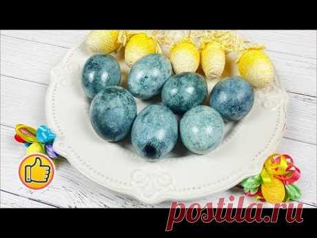 Я решила покрасить яйца на Пасху в чае каркаде. Красить можно любые яйца, как белые, так и коричневые, результат будет непредсказуемый. В такой покраске есть большой плюс - натуральный краситель. Яйца получаются необычными и красивыми. Поэтому, если вы не знали, как покрасить яйца на Пасху красиво и интересно, наше видео точно для вас. Попробуйте и всем удачи!