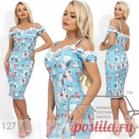 Голубое платье с бабочками : более 200 красивых летних платьев. Скидки. Доставка.
