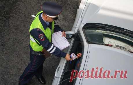 """Инспектор ДПС не хочет отдавать права — что делать? — Информационное Агентство """"365 дней"""""""