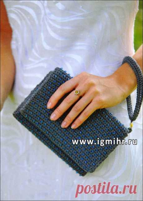 Стильная сумка-клатч с бисером. Спицы