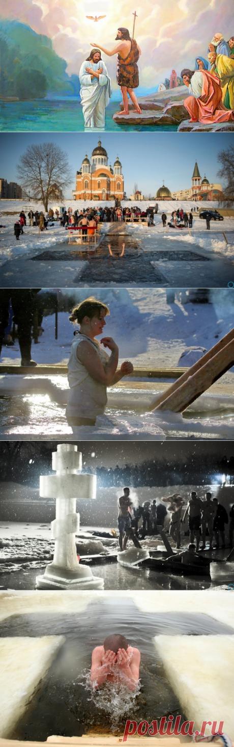 Праздник Крещение 19 января 2019: когда идти в церковь, традиции и приметы, крещенское купание в проруби обязательно или нет   info-vsem.ru