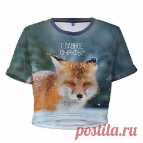 Женская футболка 3D укороченная https://www.vsemayki.ru/catalog/type/woman_tshirt_top
