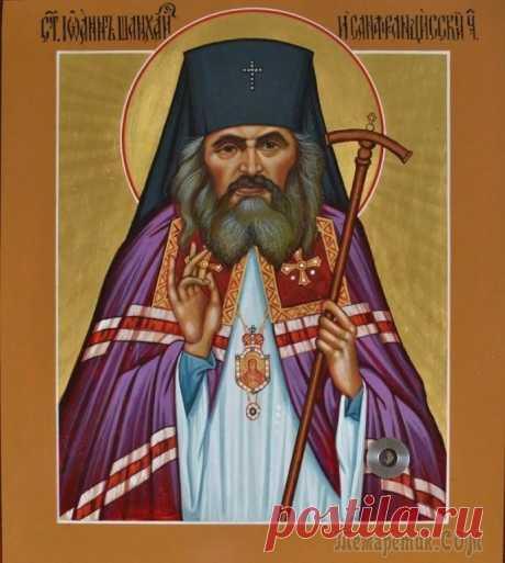 El santo Ioann Shanhaysky: el asceta del significado universal