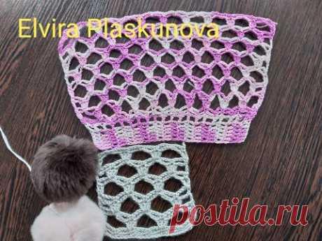 Крупная ажурная СЕТКА. Вязание крючком. knitting