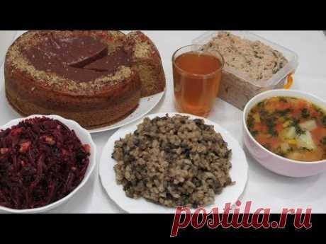 ПОСТНЫЕ БЛЮДА на Каждый день - Завтрак, Обед, Ужин и Выпечка