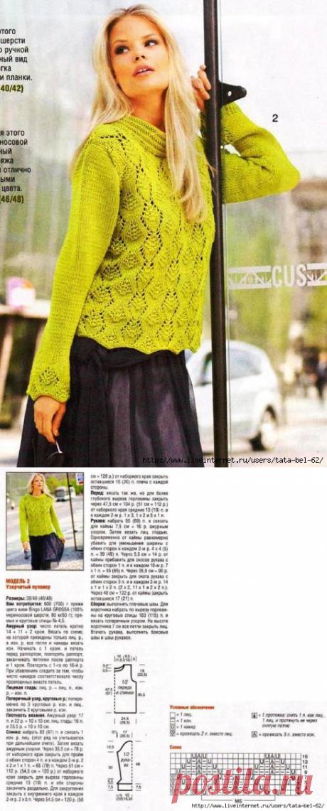 Пуловер цвета киви