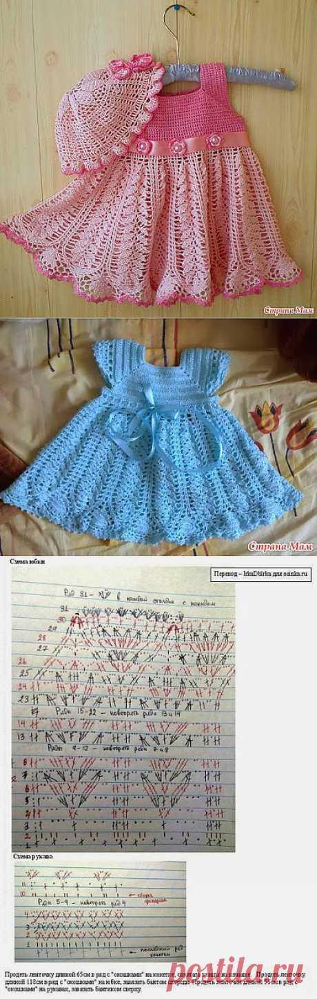 Вязание: Платье для принцессы