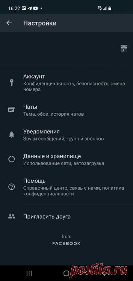 Полезные фишки WhatsApp, которые надо знать каждому / Оффтопик / iXBT Live