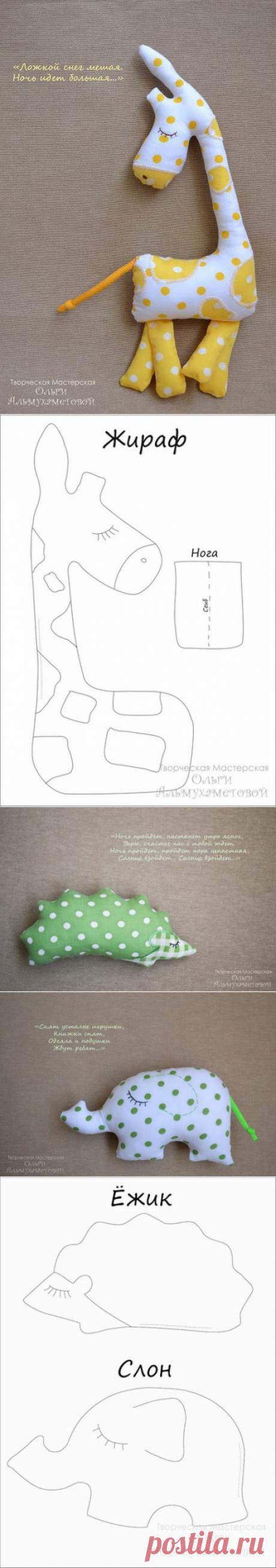 Игрушки для сна. Выкройки / Вязание как искусство!