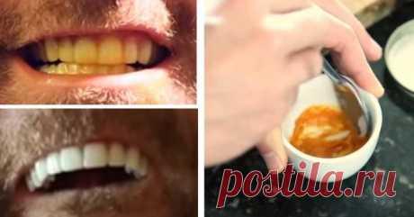 Трюк для отбеливания зубов Этот мужчина показал до смешного простой трюк для отбеливания зубов. С секретным ингредиентом!  Есть два простых ингредиента, с помощью которых твои зубы естественным образом станут белее.      Ничто …