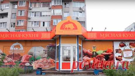 Как открыть мясной магазин: документы, разрешения