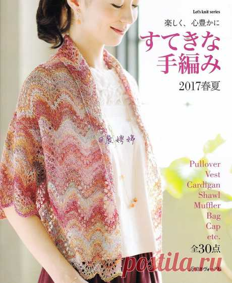 Let's Knit series NV80539 2017
