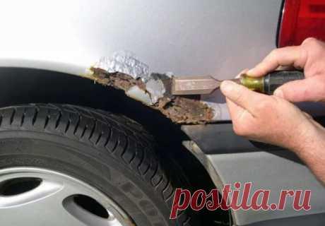 Советы, которые могут помочь убрать ржавчину с кузова автомобиля