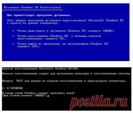 Не загружается windows | Настройка программ