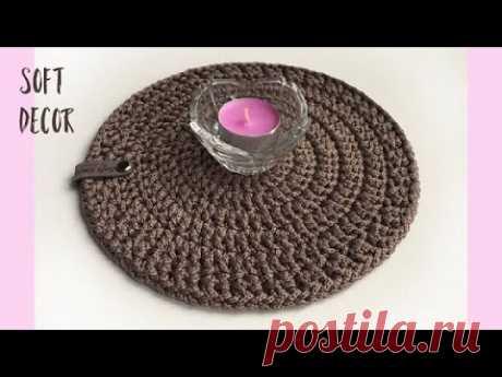 Круглая салфетка крючком | Ковер из шнура | Soft Decor