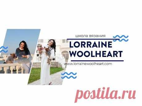 Совместное вязание с Lorraine Woolheart. Вяжем джемпер