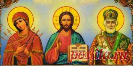 Эти молитвы должны знать все! Помогут быть счастливым и жить в достатке Это правда! Все должны их знать! Мне всегда помогали в тяжелую минуту! Вот так у нас и получается когда в жизни настает черная полоса, не знаешь, что делать… Не к кому обратится, мы вспоминаем Господа нашего! И все наши грехи и просим о помощи, а когда все хорошо мы забываем о Нем… Хотелось бы чтоб...