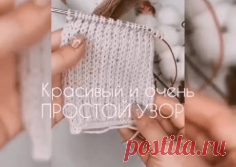 Журнал Вдохновение Рукодельницы