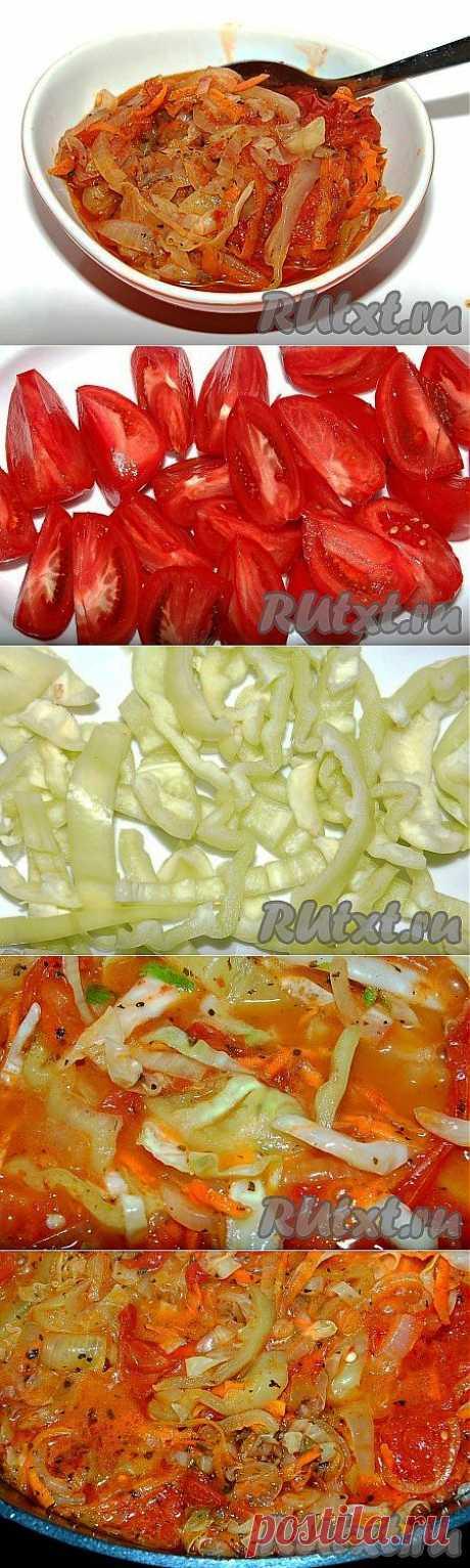 Как вкусно потушить овощи (рецепт с )   RUtxt.ru