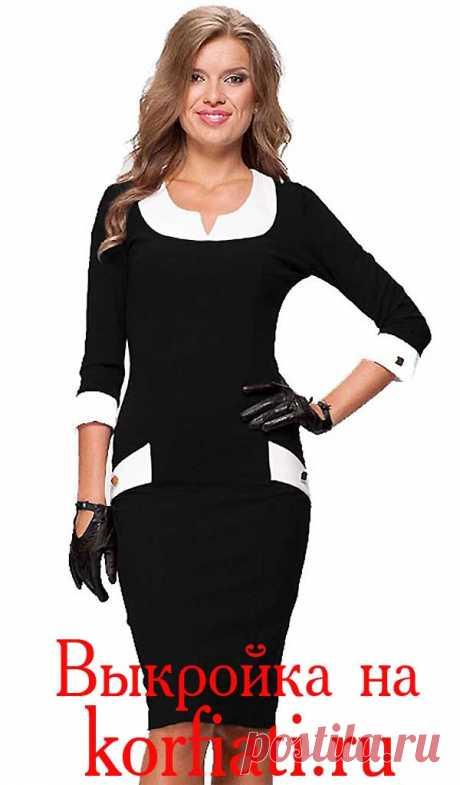 Черно-белое платье с рукавами - выкройка от Школы шитья А. Корфиати Черно-бело платье с рукавами. Это роскошное черно-белое платье с белой вставкой и манжетами можно смоделировать и сшить по выкройке-основе платья. Поскольку силуэт платья облегающий