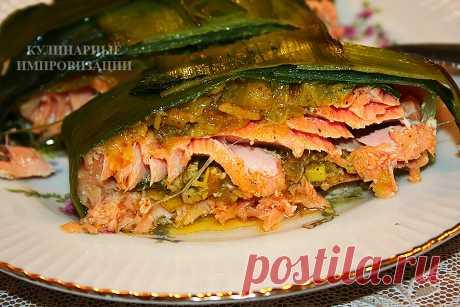 Рыба, запечённая в листьях лука-порея, для «королевского» ужина | Кулинарные импровизации | Яндекс Дзен