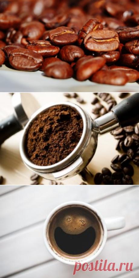Кофейная диета: меню на 7 дней Как похудеть на кофе? Какие есть противопоказания кофейных зерен, и действительно ли кофе помогает сбросить лишний вес?