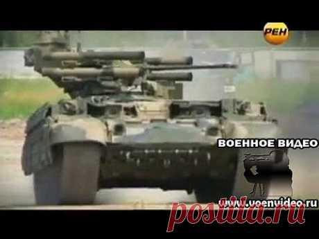 "БМПТ ""Терминатор"" против БМП ""Пума"". www.voenvideo.ru - YouTube"