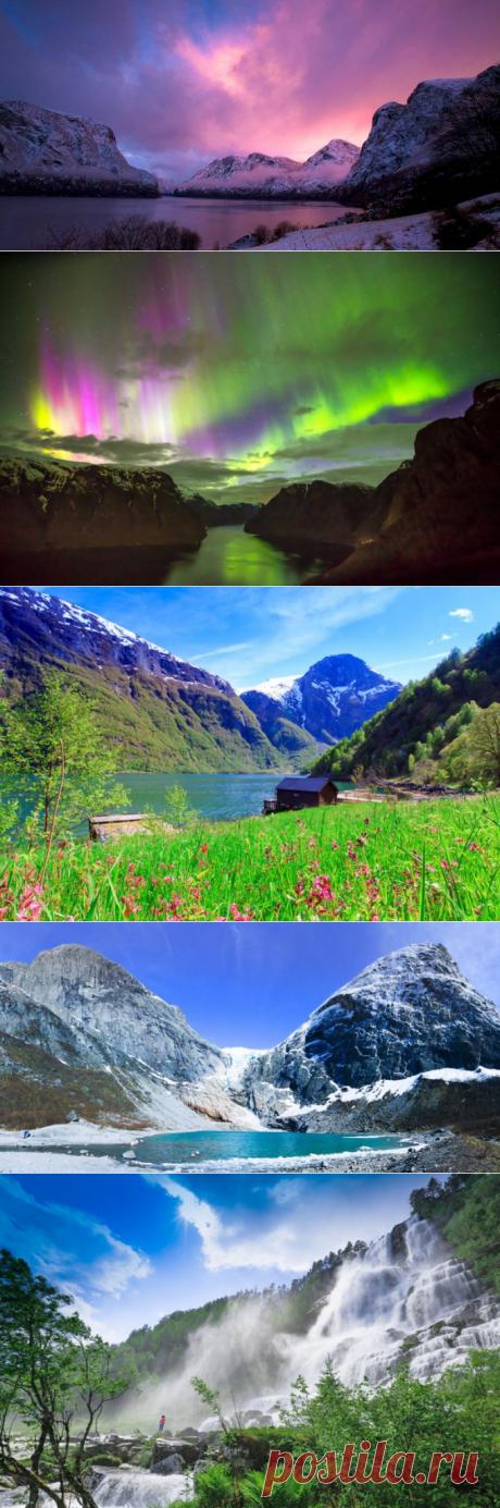 Невероятно красивая Норвегия / Туристический спутник