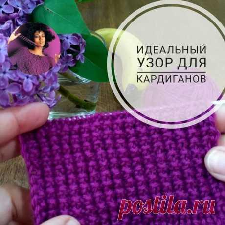 Вязание-спицы>КРАСИВЫЙ УЗОР
