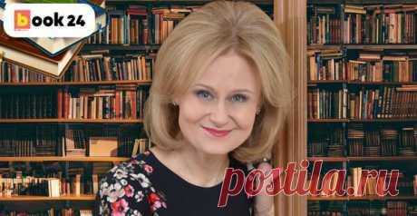 100 книг за 10 лет: необычные факты о Дарье Донцовой | Book24 | Яндекс Дзен