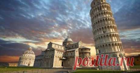 Пизанская башня: где находится и почему стоит под наклоном?