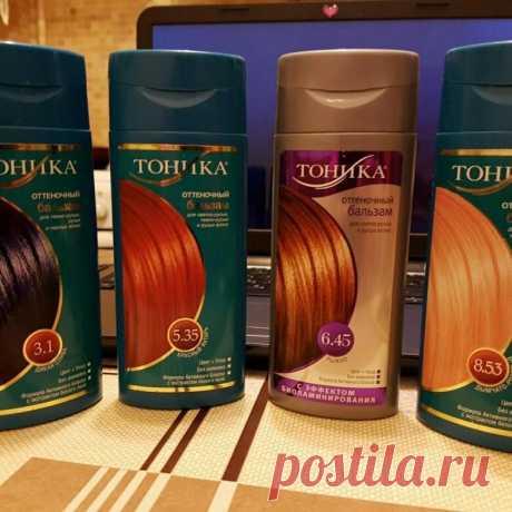 Уже 20 лет убираю желтизну волос «тоникой»: Покажу до-после, поделюсь хитростями   Krasota plus   Яндекс Дзен