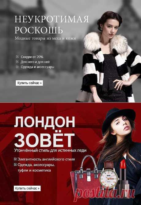 Купить дешевые продукты с высоким качеством из Китая на AliExpress.com.