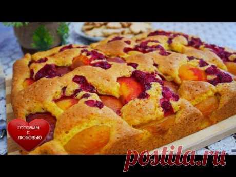 Пирог с ягодами и фруктами АССОРТИ.Заливной пирог.Быстрый рецепт.ВКУСНЫЙ пирог с фруктами и ягодами