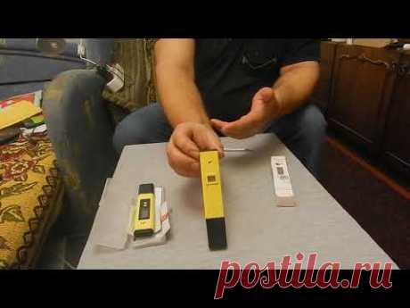 Посылки с алиэкспресс с tds и ph метрами и лакмусовой тест бумагой