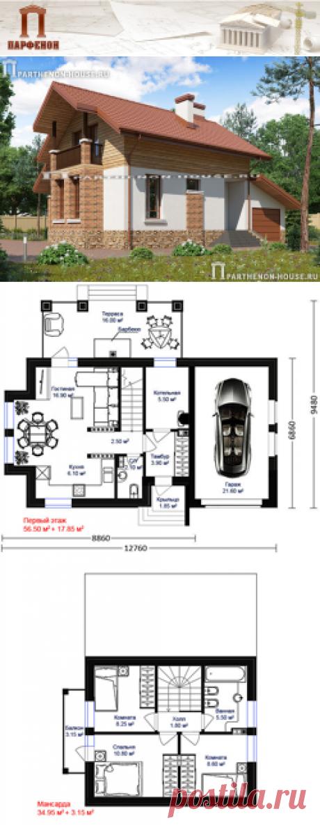 Проект небольшого дома (12.76 х 6.86 м) с гаражом и мансардой ДС 93-7  Площадь общая: 72,10 кв.м. Высота 1 этажа: 3,000 м. Высота в мансарде: переменная. Габаритные размеры дома: 12,760 х 6,860 м. (с гаражом, без террасы) Минимальные размеры участка: 19,00 x 13,00 м.  Технология и конструкция: строительство дома из поризованной керамики