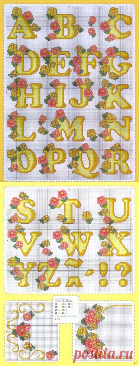 Английский алфавит вышивка крестом