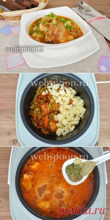 Суп со свиными рёбрышками.